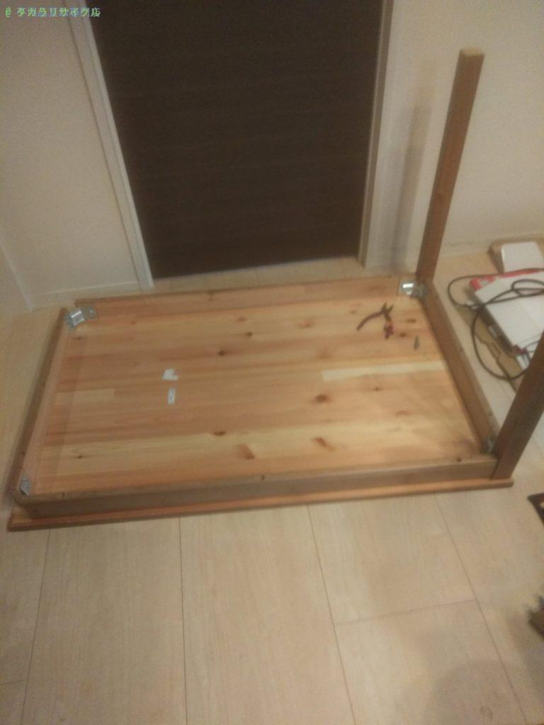 【坂出市福江町】木製テーブルの処分・回収のご依頼者さま