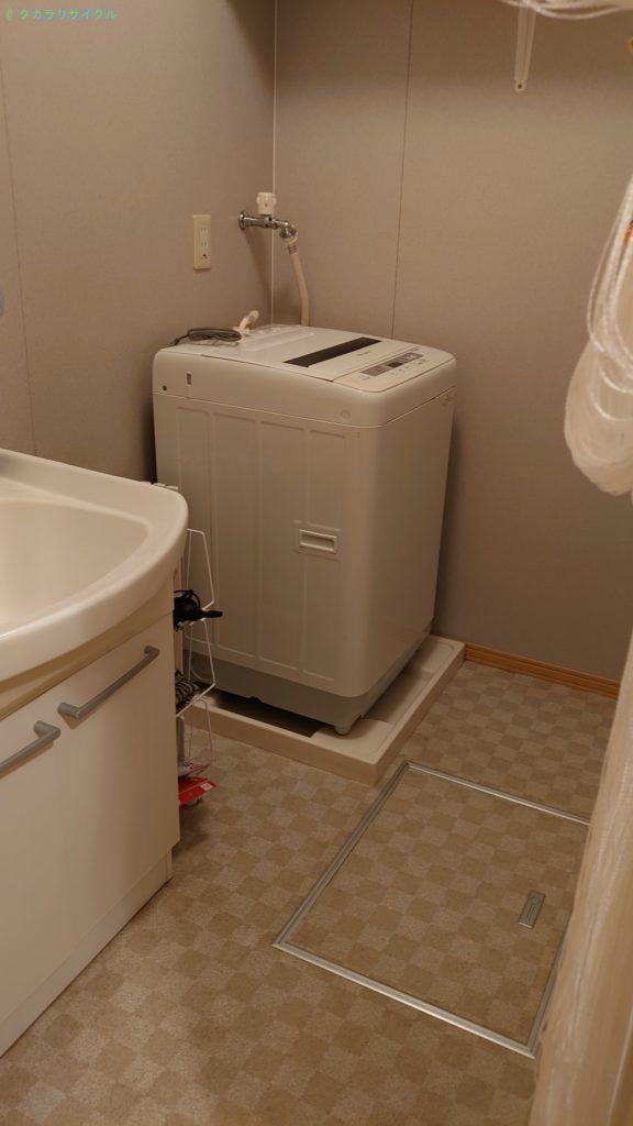 【綾歌郡宇多津町】洗濯機・電子レンジの処分・回収のご依頼者さま